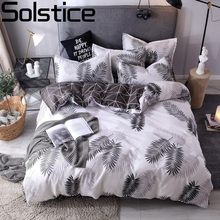 Solstice Black Gray Leaves Bed Duvet Cover Bed Flat Sheet Pillow Case Twin Full Queen King Size Soft And Comfortable Bedding Set(China)