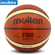 original Molten basketball ball GM7X 6X 5X High Quality PU material Official Molten Brand Size7 Size6 Size5 indoor or outdoor(China)