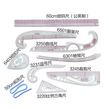 9PCS/SET Cutting ruler Sewing Feet Tailor-foot Put Yardstick Sleeve Arm French Curve Cut Cutting Knife Ruler Cuff Button Comma