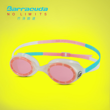 Barracuda Swimming Goggles AQUACIRCUS JR #51125 swim glasses for Junior 6-12 ages Silicone Anti Fog UV Shield Swimming Glasses(China)