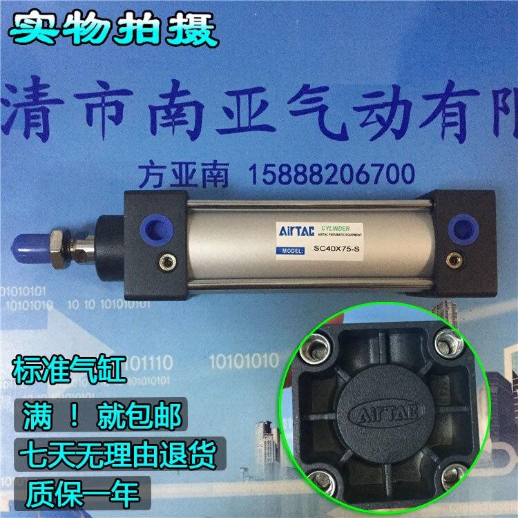 SC40*75-S AIRTAC standard cylinder air cylinder pneumatic component air tools SC series<br><br>Aliexpress
