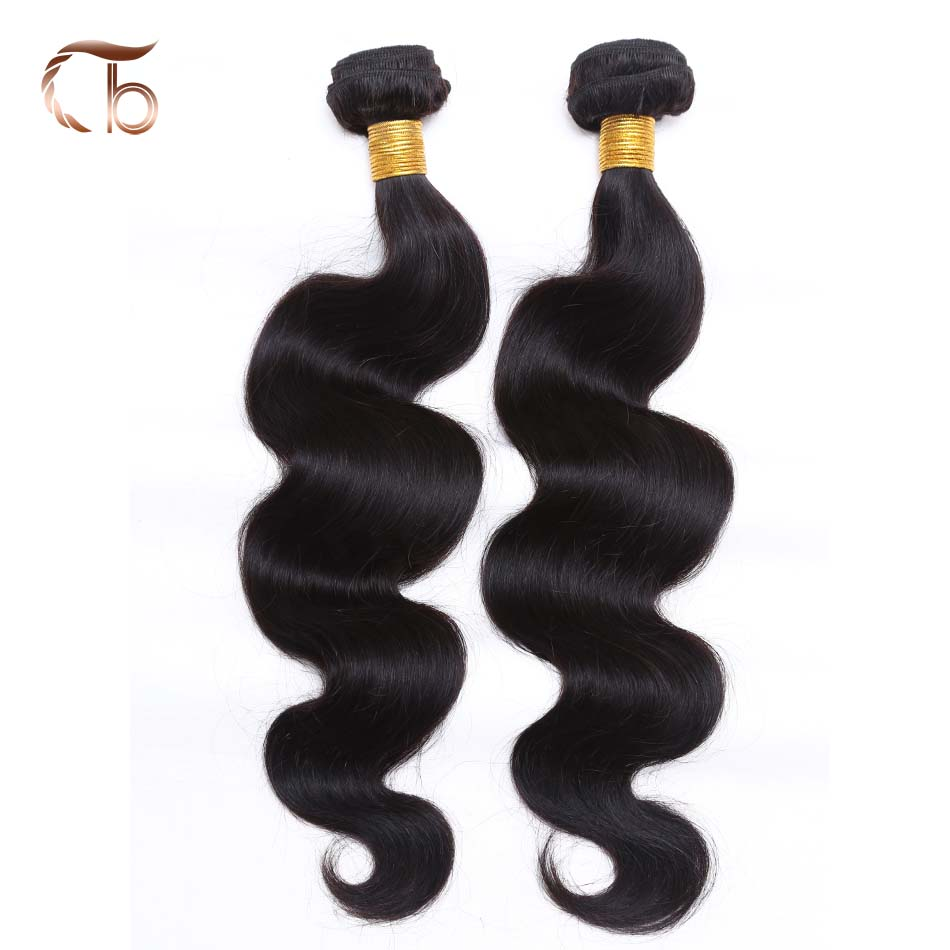 6A 2Pcs Lot Indian Virgin Hair Body Wave 6A Trendy Beauty Hair Products Human Hair Weave Wavy Unprocessed Virgin Indian Hair<br><br>Aliexpress