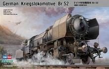 1/72 Germany BR52 steam locomotive model assembly(China)