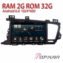 Automotive Players for KIA K5 2011 2012 2013 2014 2015 Android 6.0 9'' WANUSUAL Car GPS Navigation Multimedia PC with RAM2G(China)