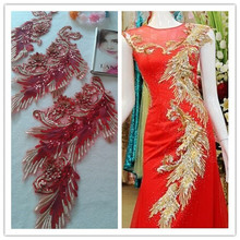 Peacock Feather stereo Sequin Embroidered Lace Fabric Applique New One Group=3Pcs Big Middle Small Sew Dress Cloth Patch