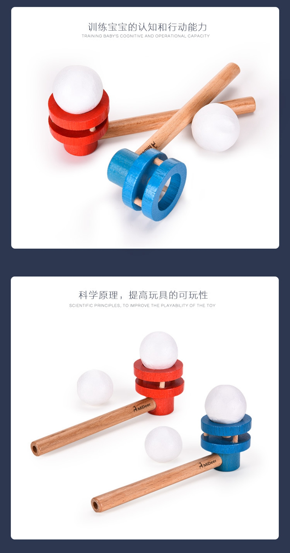 Kids Classic Pipe Balance Blowing Ball Nostalgic Toy Brain Game Plastic Gift