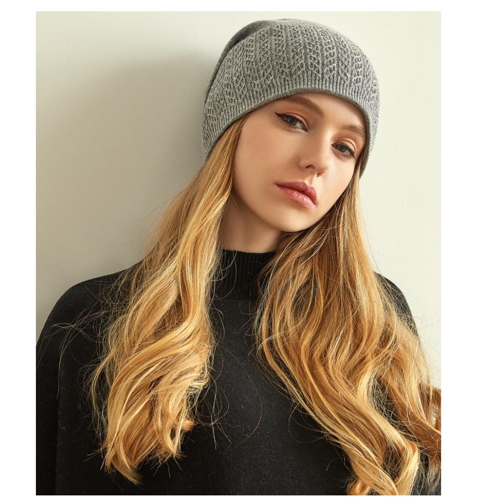 قبعة صوف محبوكة للنساء 8