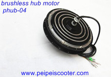 500w 750w brushless hub motor engine for electric bicycle motor mobility scooter motor wheelchair motor phub-04