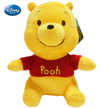"Disney Winnie the Pooh Doll 7"" inches Small dolls Baby Stuffed Toy Kids Preferred doll Toy Bear"