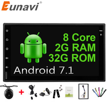 "Eunavi Universal 7"" Octa core 2 din Android 7.1 Car DVD Player Double Din 1024*600 autoradio GPS Navigation BT PC Radio Stereo(China)"