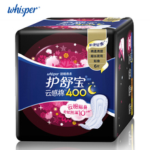 Whisper Sanitary Napkin 100% Cotton Soft Surface Pads Health Care Women Menstrual With Wings Overnight Ultra Thin 6pads/pack(China)