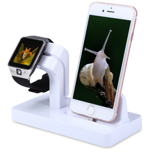 2 in 1 Multifunction Mobile Phone Stand Charging Dock Holder watch stand Stand for Apple Watch 2  iWatch iPhone White