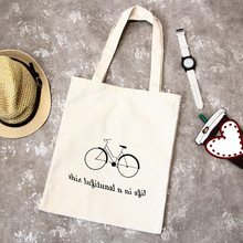 Custom shopping portable canvas bags cotton blank shoulder custom