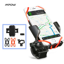 Mpow Bike Holder 360 Rotatable adjustable Universal phone holder Bicycle Mount Holder for iPhone samsung Xiaomi and GPS Device(China)