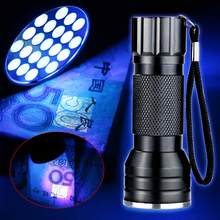 Aluminium Alloy 21LED UV Ultra Violet 395nm Flashlight Torch Light use AAA Battery Show Invisible Blacklight Ink Marker Currency