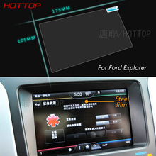 8 Inch GPS Navigation Screen Steel Protective Film For Ford Explorer Control of LCD Screen Car Styling Sticker