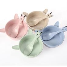 Natural Wheat Straw Cute Big Ear Rabbit Children's Anti-hot Bowl Set bowl Drop shipping Great for babies and kids to have fun(China)