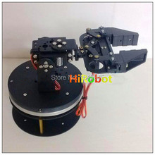 3 dof rotation base arm,mechanical arm,metal disk/intelligent robot car accessories for DIY robot arm,programming study demo