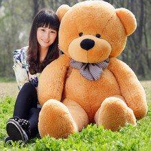 [5 Colors] 80CM big teddy bear skin bearskin coat plush toys brinquedos factory wholesale price(China)