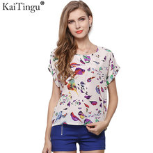 2017 Batwing Sleeve Women Blouses Clothing Casual Chiffon Shirt Blusas Tops Heart Animal Stripe Leopard Print Pattern(China)