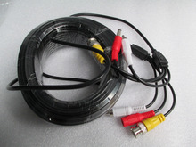 CCTV accessories CCTV cable 20 meters All-in-One Power-Video-Audio bnc power audio cable(China)