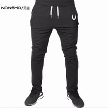 NANSHA 2017 Men Gyms Pants Casual Elastic cotton Mens Fitness Workout Pants skinny,Sweatpants Trousers Jogger Pants(China)