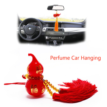 Factory 2017NEW China Red Glass Bottle Pendant Aroma car hanging Perfume bottle car ornaments Gourd-shaped car decoration