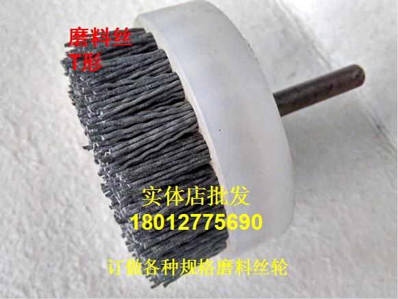 Imported abrasive wire polishing disc Du Bangsi polishing brush machine tool mold grinder special abrasive wire nylon brush<br><br>Aliexpress