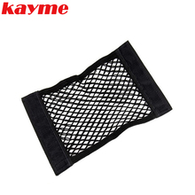 Kayme universal car organizer trunk net storage velcro elastic nets magic sticker car back seat organizer holder hot sale 2017