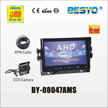 Heavy vehicle (trucks ,bus ,vans) reversing   rearview  AHD  digital   monitor  and camera system  BY-08047AMS