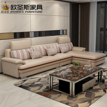 New model l shaped modern italy genuine real leather sectional latest corner furniture living room sex sofa set L11(China)