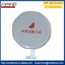 26cm KU band satellite antenna/offset satellite dish steel panel