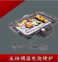 Electric oven rack household barbecue machine furnace heated