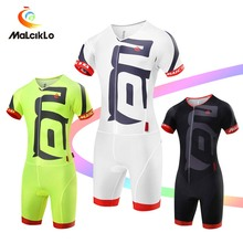 Malciklo Cycling short jersey Bicycle Jumpsuit Men Elasticity White Black Fluor-yellow Cycling set 2017 Bike Coverall