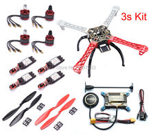 F450 450mm Frame Kit w/ APM2.8 APM Flight Controller M8N 8N GPS + 2212 920KV / 2312 Motor + 30A / 40A ESC + 1045 / 9450 Prop(China)