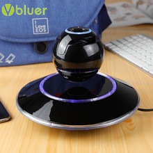 New Design Portable Levitating Wireless Bluetooth Speaker Made In China Maglev Music Mini Portable Bluetooth Speaker