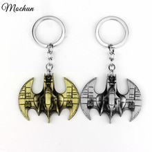 Batman Batwing Metal Keychain Stealth Edition Loot Crate Batmobile Keyring for Car Key Chains Chaveiro Llavero Key Ring Holder(China)