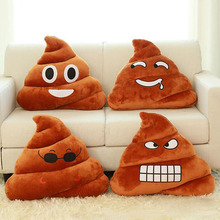 Mini Emoji Face Smile Cushion Emoticon Pillow Doll Toy Throw Pillow Cute Brown Funny Amusing Emotion Poo Poo Shape Cushion