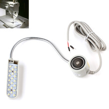 220V Super Bright White 20 LED Sewing Machine Light Magnetic Mounting Base Flexible Gooseneck LED Lamp Home Working Lighting