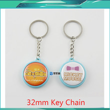 50pcs 32MM Blank Sublimation Blank Material ABS Plastic Keychain Photo Personalized Custom Key Chains DIY(China)