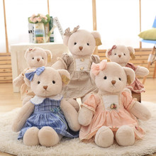 45cm 65cm Giant Stuffed Bear with Clothes Stuffed Animals Fluffy Teddy Bear Toys Kids Birthday Gift for Princess Girls