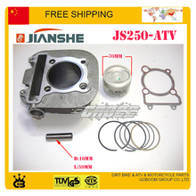 jianshe bashan 250cc ATV loncin air cooled cylinder assy cylinder block assembly 70mm piston ring set free shipping(China)