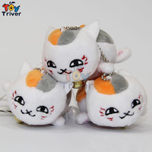 Wholesale Plush Japan Natsume's Book Of Friend Natsume Yuujinchou Pendant Toy Stuffed Doll Animal Wedding Party Shop Gift Triver