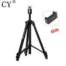 Professional Aluminum Tripod + Ball Head Camera Stand for SLR DSLR Digital Camera Gorillapod Tripode Max Load Weight 10KG BF658(China)