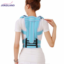 JORZILANO Professional Adult Aluminium Alloy Back Posture Brace Corrector Shoulder Support Band Belt Posture Correct Belt Blue(China)