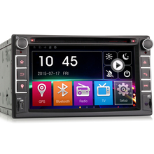 "6.2"" Double Din Car DVD 2 Din Car Radio Two Din Car GPS with Master MST2531 ARM Cortex-A7 800MHz CPU 256MB RAM"