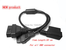 OBD II cable 16 Pin OBD 2 Splitter Adapter Extension Cable Male to Dual Female Y Connector obd2 extended interface line