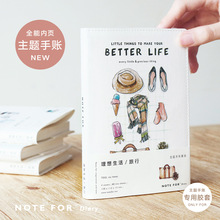 A6 notebook cute better life study student business school office supllies stationery leather notebook promotion gift wholesale