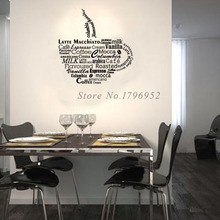 DCTOP Hot Selling Self Adhesive Wall Decals Wine Bottle Wall Vinyl Sticker Cafe Decoration Moder Creative Design