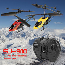 Mini RC Helicopter Radio Remote Control Electric Heli Copter Aircraft Toys(China)
